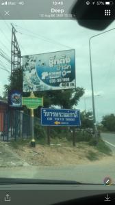 ขายที่ดินพัทยา บางแสน ชลบุรี : ขายที่ดินสวย ใกล้ศาลเจ้าแม่กาลี ห้วยใหญ่ พัทยา