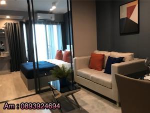 For SaleCondoRatchadapisek, Huaikwang, Suttisan : Nice room, fully furnished, on high floor, beautiful view.