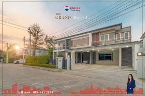 ขายบ้านนครปฐม พุทธมณฑล ศาลายา : ขาย!!! The Grand Pinklao บ้านเดี่ยวสุดหรู เฟอร์ครบ พร้อมอยู่ ต่อเติมคุ้ม ติดถนนใหญ่ บรมราชชนนี