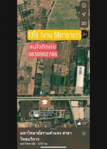 For SaleLandKhon Kaen : Land for sale