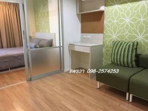 For RentCondoPattaya, Bangsaen, Chonburi : For rent 6,000 baht / month 26 sqm. Condo Lumpini Ville Naklua-Wong Amat.