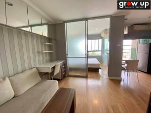 เช่าคอนโดปิ่นเกล้า จรัญสนิทวงศ์ : GPR10878 : Lumpini Park Pinklao ลุมพินี พาร์ค ปิ่นเกล้า For Rent 8,700 bath💥 Hot Price !!! 💥