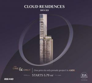 For SaleCondoSukhumvit, Asoke, Thonglor : NEW ASOKE CONDO ** Cloud Residences SKV23 ** Promotion May 2021