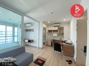 For SaleCondoBangbuathong, Sainoi : Luxury condo for sale, The Hotel Rattanathibet, Bang Kraso, Nonthaburi
