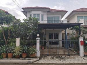For SaleHouseNawamin, Ramindra : House for sale ready. Chuan Chuen Watcharaphon Village, BTS Pink Line, Watcharaphon Station