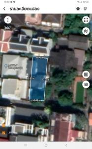 For SaleLandSapankwai,Jatujak : Land with house 74.5 square wa, Soi Charoenporn 2, Pradiphat Road, Phayathai District AN148