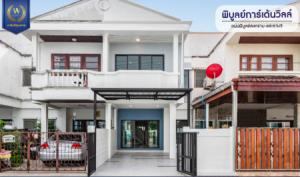 For SaleTownhouseRama5, Ratchapruek, Bangkruai : Sell townhome, refurbished, Phibun Garden Ville 140 sq m. 23.2 sq m, cheap.