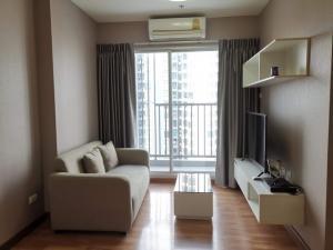 For SaleCondoChengwatana, Muangthong : Condo for sale, The Trust Ngamwongwan, 1 bedroom, urgent sale.