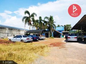 For SaleHouseChanthaburi : House for sale with land, a durian garden, good atmosphere, Makham district, Chanthaburi province