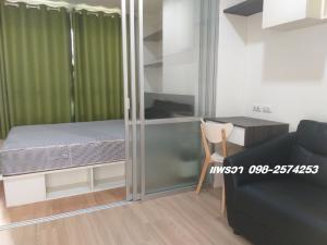 For RentCondoPattaya, Bangsaen, Chonburi : For rent 5,000 baht / month 23 sqm. Condo Lumpini Ville Naklua-Wong Amat.