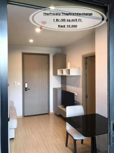 For RentCondoThaphra, Wutthakat : Rent - The Privacy Thaphra Interchange / 1 bed / 25 sq m / 3rd floor near MRT Tha Phra, rent 10,000