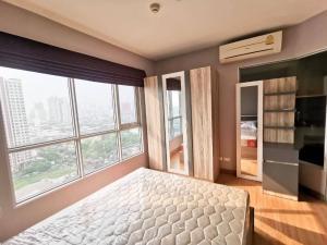 เช่าคอนโดคลองเตย กล้วยน้ำไท : มาแล้วววชั้นสูงวิวสวยราคาน่ารัก Aspire Rama 4 ชั้น 18 ตึกA วิวสวย ขนาด 29 ตร.ม เจ้าของน่ารัก ปล่อยราคาเบาเบา 8,700 เฉพาะลูกค้าที่เข้าอยู่ ภายในเดือนนะครับ  เฟอร์ครบเครื่องซักผ้าก็มีนะครับ