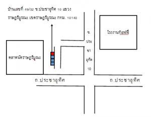 For LongleaseShophouseRathburana, Suksawat : 2-storey commercial building in Soi Pracha Uthit 10