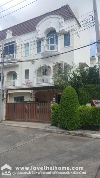 For SaleTownhouseThaphra, Wutthakat : Sell 3-story townhouse, Metro Park Sathorn Village, Kanlapaphruek 8 Road Area 31.7 sq.m. Beautiful house, ready to move in, corner unit, spacious area Selling 6.6 million baht And fully furnished after 3 bedrooms, 3 bathrooms, 2 parking spaces near the tr