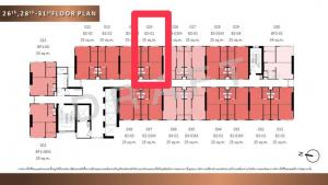 Sale DownCondoRamkhamhaeng,Min Buri, Romklao : ⭐️ Selling down ⭐️ Urgent !! The Origin Ram209 Room 1 Br. 25.5 sq.m., high floor, very beautiful view.