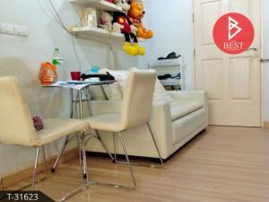 For SaleCondoLadprao101, The Mall Bang Kapi : Condominium for sale The Niche City Ladprao 130 (THE Niche Citi Ladprao 130) Bangkok