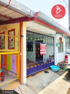 For SaleTownhouseChanthaburi : Single storey townhouse for sale. Housing Community Village 2, Chanthaburi