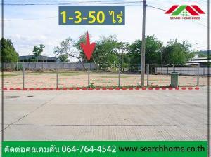 For SaleLandUthai Thani : Land for sale 1-3-50 rai, then reclamation, Muang District, Uthai Thani Province, contact Khun Khomson 064-7644542