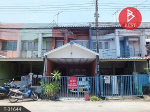 For SaleTownhouseSiam Paragon ,Chulalongkorn,Samyan : Townhouse for sale Thanyapruek Khlong 7, Pathum Thani