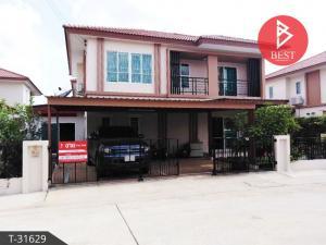 For SaleHouseMahachai Samut Sakhon : ขายบ้านเดี่ยว หมู่บ้านไอลีฟพาร์ค พระราม2 กม.14 (I Leaf Park Rama2 km.14) สมุทรสาคร
