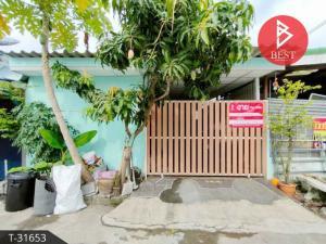 ขายบ้านมีนบุรี-ร่มเกล้า : ขายบ้านเดี่ยว อมรทรัพย์ หนองจอก กรุงเทพมหานคร