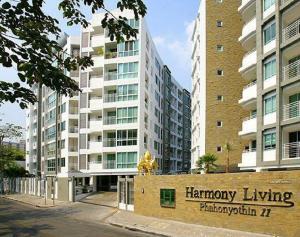 ขายคอนโดอารีย์ อนุสาวรีย์ : ⚡️☀️จขห รีบขายค่ะ โครงการ Harmony Living phahonyothin 11 ห้องสวย เฟอร์ครบ เครื่องใช้ไฟฟ้าครบ ขนาด 84 ตรม 2 นอน 2 น้ำ