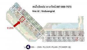 Sale DownCondoBang kae, Phetkasem : ขายดาวน์ขาดทุน ศุภาลัยเวอเรนด้า สถานี MRT ภาษีเจริญ 1 ห้องนอน ขนาด 42.5 ตร.ม.