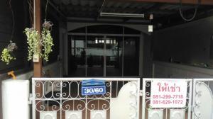 For SaleHome OfficeChengwatana, Muangthong : Home office for rent / sale Next to Pak Kret Bypass Road, Nonthaburi