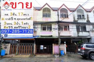 For SaleTownhouseKaset Nawamin,Ladplakao : 3-storey townhouse for sale, 17 square meters, 3 bedrooms, 3 bathrooms, Ranee 5 Soi Sukonthasawat 1, next to Satriwittaya 2 School, Ladprao District, free appliances, blue sky and furniture.