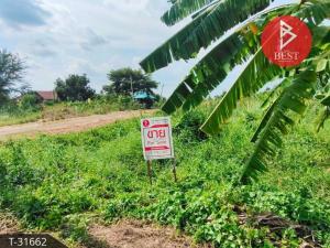 For SaleLandNakhon Pathom, Phutthamonthon, Salaya : Land for sale, land area 92.0 square meters, Nakhon Chai Si, Nakhon Pathom, corner plot, next to 2 roads