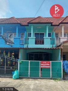 For SaleTownhouseBang Sue, Wong Sawang : 2 storey townhouse for sale, Phanason Village, Villa 7, Nimitmai, Bangkok.