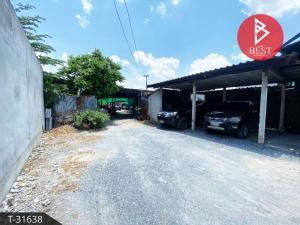 For SaleLandRama 2, Bang Khun Thian : Land for sale, 1 ngan area, 87 square wah, next to Chom Thong Road, Bang Khun Thian, Bangkok.