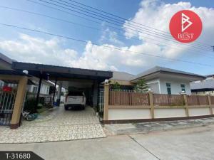 For SaleHouseBuri Ram : 1 storey detached house for sale, Thong Buri, Nangrong, Buriram