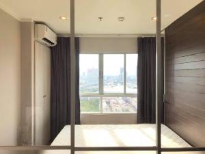 For RentCondoRattanathibet, Sanambinna : ‼ ️ Rent a very private corner room, LPN Park, Rattanathibet, next to MRT Bang Kraso