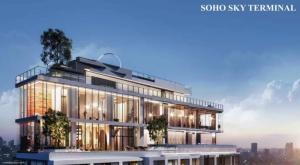 ขายดาวน์คอนโดรัชดา ห้วยขวาง : ขายดาวน์ Soho bangkok ห้อง Duo space  ห้องมุม ส่วนลด ของแถมจัดเต็ม