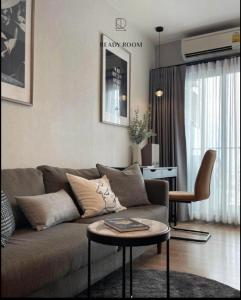 For SaleCondoLadprao, Central Ladprao : +++ Urgent sale +++ * CHAPTER ONE MIDTOWN - LADPRAO, 1 bedroom, size 30.09 sqm., 19th floor