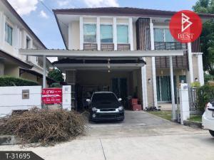 For SaleHouseLadkrabang, Suwannaphum Airport : Single detached house for sale, The Centro Onnut-Wongwan, Lat Krabang, Bangkok.