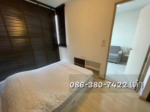 For SaleCondoSapankwai,Jatujak : Urgent sale Ideo Mix Phaholyothin 1 bedroom 1 bathroom new room good price