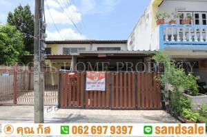 For SaleTownhouseRattanathibet, Sanambinna : Townhouse for sale Prachaniwet 3