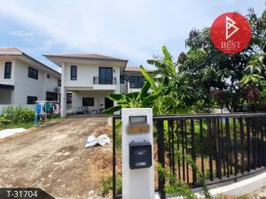 For SaleHouseNakhon Nayok : House for sale the Urban Klongyai, Ongkharak, Nakhon Nayok.