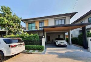 For SaleHouseNawamin, Ramindra : ⭐️🚩 House for sale‼ ️ (H1170) Life Bangkok Boulevard Ramintra 65 (Life Bangkok Boulevard)