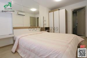 For RentCondoOnnut, Udomsuk : Condo for rent, Elio Condo Sukhumvit 64, beautiful room, ready to move in.