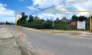 ขายที่ดินพัทยา บางแสน ชลบุรี : 15ล เจ้าของขายเอง ขายที่ดินตรงข้ามสถานที่ท่องเที่ยวถนนเขามะกอก
