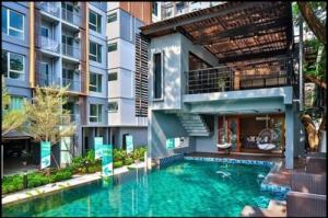 For RentCondoRatchadapisek, Huaikwang, Suttisan : Condo The Privacy Ratchada - Sutthisan 1BED, only 9000 per month (with a shuttle van to MRT Suthisan from the condo)