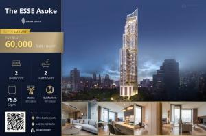 For RentCondoSukhumvit, Asoke, Thonglor : 📣 Urgent THE ESSE ASOKE 76 Sq.m Good View ❗️ Rental Price 60,000 Baht/Month