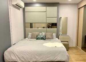 For RentCondoRatchathewi,Phayathai : For Rent Q Chidlom - Phetchaburi