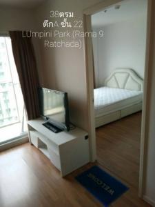 For RentCondoRama9, RCA, Petchaburi : Rent Lumpini Park Rama 9, Building A, city view, 22nd floor, room size 38 sq m. 1 bedroom, 1 bathroom, price 11000