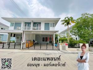 For SaleHouseLadkrabang, Suwannaphum Airport : The Plant Onnut-Motorway Luang Phaeng (The Plant Onnut Motorway)