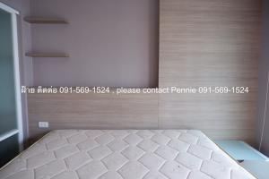 For RentCondoRama9, Petchburi, RCA : (Rent) Condo Lumpini Place Rama IX-Ratchada Fully Furnished Built-in Ready to move in.