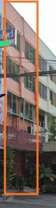 ขายตึกแถว อาคารพาณิชย์สำโรง สมุทรปราการ : #ขายด่วน อาคารพาณิชย์ 2คูหา 3.5ชั้น ห้องน้ำทุกชั้น มีชั้นลอย ดาดฟ้า ติดถนนสุขุมวิท